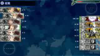海域 沖 グアノ 環礁