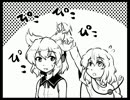 【第7回東方ニコ童祭】機動戦士こいしちゃンダムの無軌道4コマ