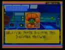 【ゲーム実況】星屑の俺達とクロノアヒーローズ その32【GBA】