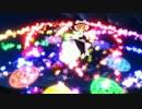 【第7回東方ニコ童祭】だいたい120フレームの弾幕ごっこ