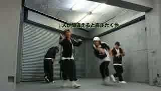 【アラサーファイブ】 ELECT 【踊ってみ