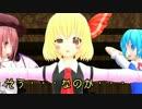 【第7回東方ニコ童祭】大人になったら?【東方MMD】
