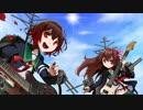 【艦これ】「睦月型駆逐艦の戦い」メタルアレンジ【BGMアレンジ】