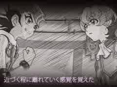 【遊戯王UTAU】Ⅲで「魔法使いの弟子」
