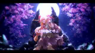 【第7回東方ニコ童祭】三味線ロックボーカル 彼の月、砕け/RED FOREST