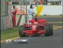 F1 2008 ライコネン リタイア
