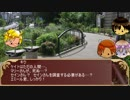 【APヘタリア】米日普氷英南伊でマギカロギア7【ゆっくり】