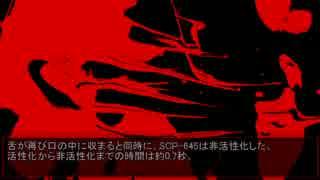 秘封が暴くSCP pt.15【罪回】