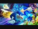 【ソニック】Endless Possibility ~Unleashed Project Remix~【BGM】 thumbnail