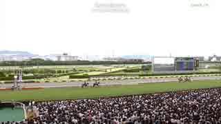 2015 第56回 宝塚記念(GI)