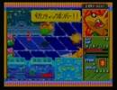 【ゲーム実況】星屑の俺達とクロノアヒーローズ その33【GBA】