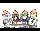【第7回東方ニコ童祭】いつまでも姉妹なだけ