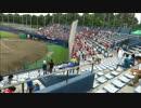 Yale exchange with Hiroshima Toyo Carpfighter's fan 20150628 Kamagaya