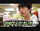 有名な家具屋にアポなしで突撃取材!!【わらしべTV #19-2】