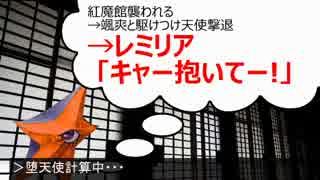 【MUGENストーリー】 香霖堂夜想曲 第三
