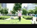 【15ぽっきー】ハイドアンド・シーク【踊ってみた】【お誕生日】