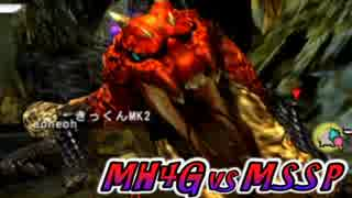 【MH4G】最強の乙ハンターは誰か!?カオス4