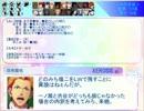 人狼の☆プリンスさまっ♪SP3-5