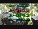 【サバゲー】S.H.分隊が行くバトルシティ 2015/6/20