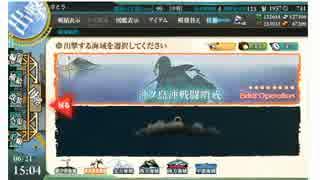 沖ノ島沖(2-5)チャレンジ編(ゆっくり実況・艦これ)