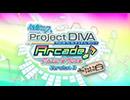 【初音ミク】 フォトスタジオのアドバタイズ映像だよ〜 【Project DIVA Arcade】
