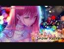 【ニコカラ】それはSnow Refrain【off_v】