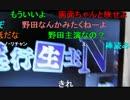 20150630 暗黒放送 引っ越し蕎麦を作る放送 3/3