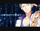 【ツキウタ。】文月海「Beast Master」+「透明ララバイ」