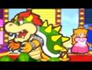 【実況】主役は紙!壮大なマリオストーリー Part31