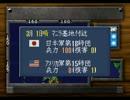 提督の決断2 本土防衛 上級 アシストプレイ 4/7