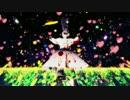 【MMD銀魂】カムパネルラ【先生と銀時】