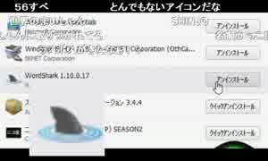 うんこちゃん『nikonamagaichibann』1/2
