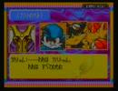 【ゲーム実況】星屑の俺達とクロノアヒーローズ その34【GBA】