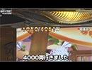 NO LIMIT -ノーリミット- 第110話(2/4)