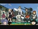 【自衛艦これ】現代の艦娘がいる横須賀の基地を簡単に説明してみた♪