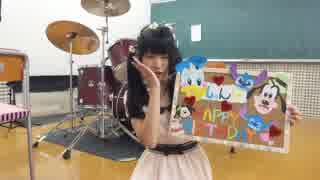 【しゅん兄生誕祭】愛言葉 踊ったちゃむ。【はぴば!!】 thumbnail