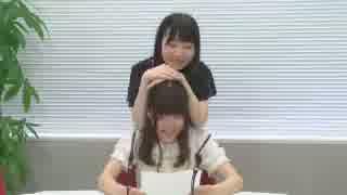 小澤亜李・長縄まりあのおざなり 第013回 150703放送分 thumbnail