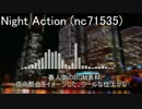 はど作 ニコニ・コモンズ音楽素材集 ~2015/7/3