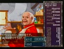 【30周年】見よ、汝の前に広がる迷宮を パート32【ザナドゥ(Xanadu)】