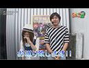 まりも☆舞のダーツの旅 in GINZA S-style 第41話(1/4)