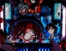 【パチンコ】CRヱヴァンゲリヲン7 Smile Model ~PART87