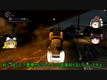 【Watch_Dogs/PS4】天災バカーお蔵入りスペシャルwwwww【ゆっくり ...