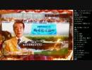 2015年 07月01日 永井兄弟 GI DREAM 最強馬決定戦 (3/4)