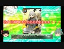 【ミリ姫大戦】ゆっくり陸軍奮闘記 パート18(ゆっくり実況)