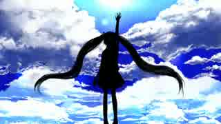 初音ミクオリジナル曲 - sky blue sky