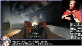 【ゆっくり実況】Wolfenstein:TheOLDBLOODをねっとりプレイその02