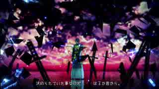 【MMD刀剣乱舞】バカな・・・早すぎる・・