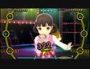 【P4D】 ジュネスのテーマ 【堂島菜々子】