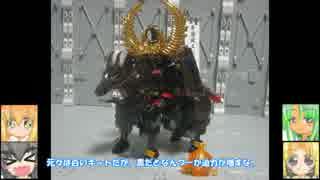 BB戦士 徳川家康頑駄無(顕彰400年記念クリアver) ゆっくりプラモ動画
