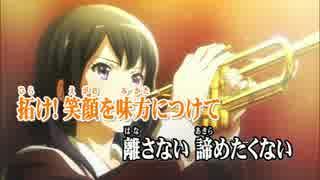 【ニコカラ】DREAM SOLISTER-響け!ユー